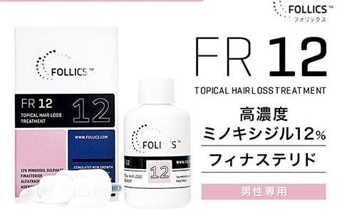 フォリックスFR12。フォリックスの中で一番オススメ出来る商品です